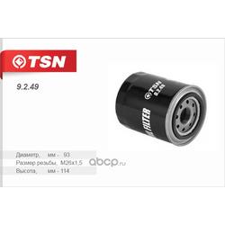 Фильтр масляный (TSN) 9249