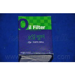 Масляный фильтр (Parts-Mall) PBG037