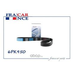 Ремень 6PK0950 поликлиновой, генератора 25212-2B030/ FRANCECAR (Francecar) FCR6PK0950
