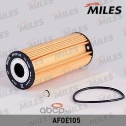 Фильтр масляный BMW E60/87/90/83 DIESEL (Miles) AFOE105