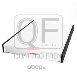 Фильтр вентиляции салона / OPEL Astra-G/H (Delphi) (QUATTRO FRENI) QF20Q00049
