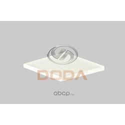 салонный фильтр (DODA) 1110050012