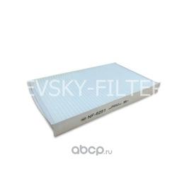 Фильтр салона (NEVSKY FILTER) NF6251