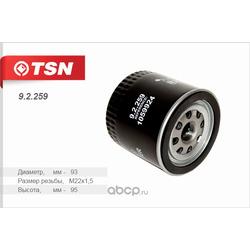 Фильтр масляный (TSN) 92259