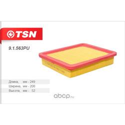 Фильтр воздушный (TSN) 91563PU