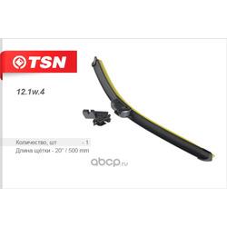 Щётка стеклоочистителя (TSN) 121W4