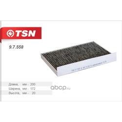 Фильтр салона угольный (TSN) 97558