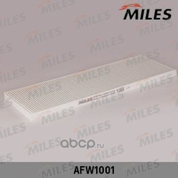 Фильтр салона OPEL ASTRA/CORSA/TIGRA (Miles) AFW1001