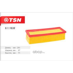 Фильтр воздушный (TSN) 911638