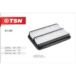 Фильтр воздушный (TSN) 9165