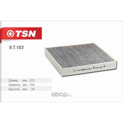 Фильтр салонный (TSN) 97153