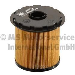 Фильтр топливный (Ks) 50013262