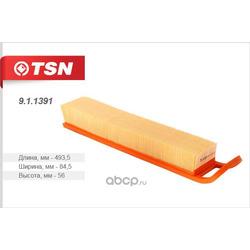 Фильтр воздушный (TSN) 911391