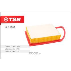 Фильтр воздушный (TSN) 911695