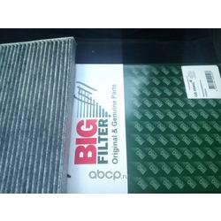 Фильтр салонный (угольный) (Big filter) GB9940C