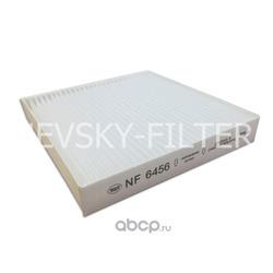 Фильтр салона (NEVSKY FILTER) NF6456