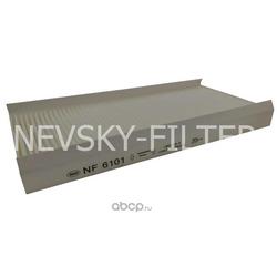 Фильтр салонный (NEVSKY FILTER) NF6101