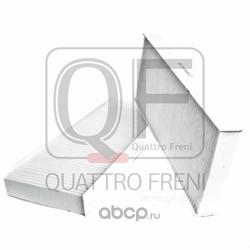 Фильтр (QUATTRO FRENI) QF20Q00012