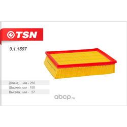 Фильтр воздушный (TSN) 911597