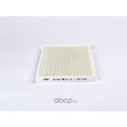 Фильтр салонный (Big filter) GB9927