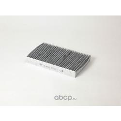 Фильтр салона угольный (Big filter) GB9969C