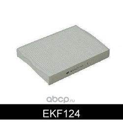 Фильтр, воздух во внутреннем пространстве (Comline) EKF124