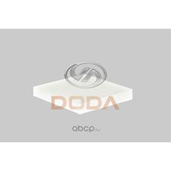 салонный фильтр (DODA) 1110050041