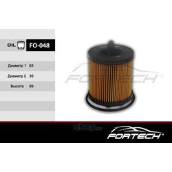Фильтр масляный (Fortech) FO048