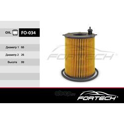Фильтр масляный (Fortech) FO034