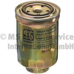 Топливный фильтр (Ks) 500138263