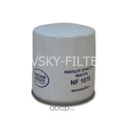 Фильтр масляный (NEVSKY FILTER) NF1078