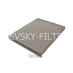 салонный фильтр (NEVSKY FILTER) NF6460
