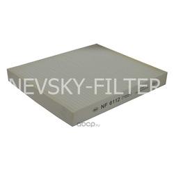 Фильтр салонный (NEVSKY FILTER) NF6112