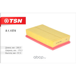 Фильтр воздушный (TSN) 911574