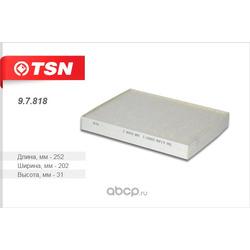 Фильтр салона (TSN) 97818