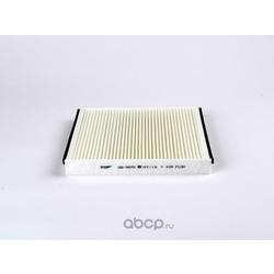 Фильтр салонный (Big filter) GB9875