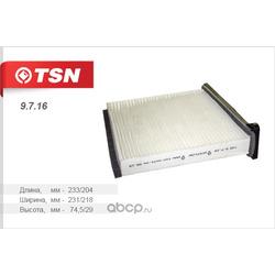Фильтр салона (TSN) 9716