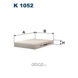 Фильтр салонный Filtron (Filtron) K1052
