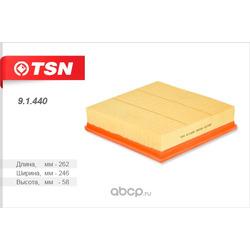 Фильтр воздушный (TSN) 91440