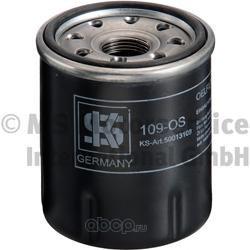 Масляный фильтр (Ks) 50013109