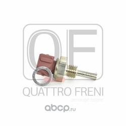 Температурный датчик охлаждающей жидкости (QUATTRO FRENI) QF00T01631
