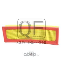 Фильтр воздушный (QUATTRO FRENI) QF36A00192