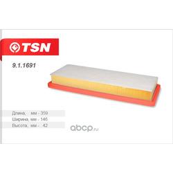 Фильтр воздушный (TSN) 911691