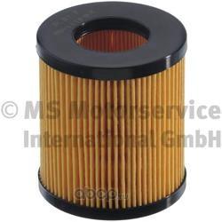Масляный фильтр (Ks) 50014111
