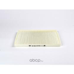 Фильтр салонный (Big filter) GB9842