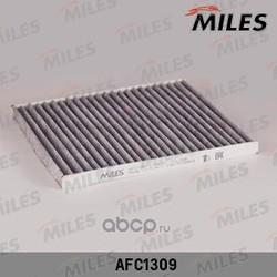 Конденсер (Miles) AFC1309
