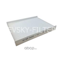 Фильтр салона (NEVSKY FILTER) NF6453