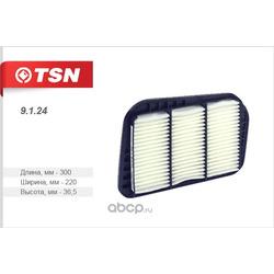 Фильтр воздушный (TSN) 9124
