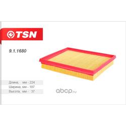 Фильтр воздушный (TSN) 911680