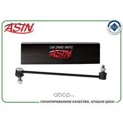 Стойка стабилизатора переднего левая (ASIN) ASINSL2176